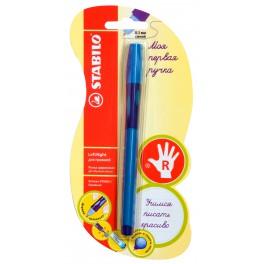 Шариковая ручка Stabilo LeftRight для правшей